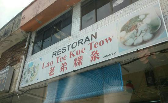 Lao Tee Kue Teow