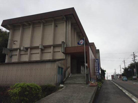 Nakatane Town Museum of History and Folklore