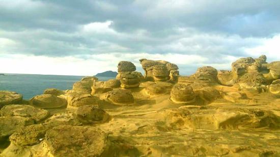 Rueibin Coast Scenic Area