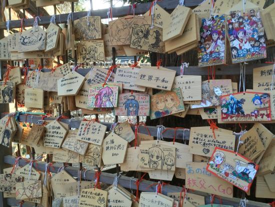 鷲宮神社, photo2.jpg