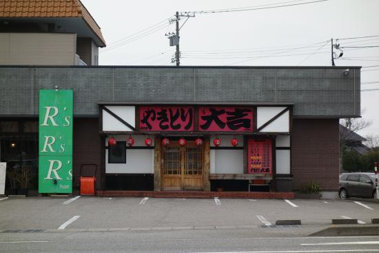 Yakitori Daikichi Furusawa