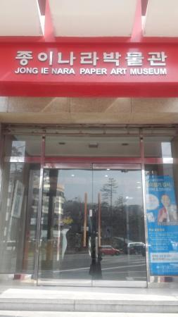 Jong Ie Nara Paper Art Museum