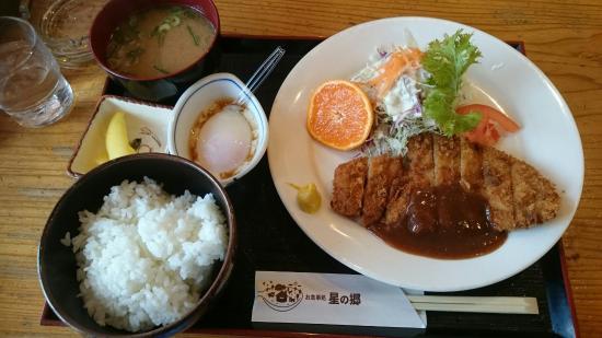 Ibara, Japón: 星の郷