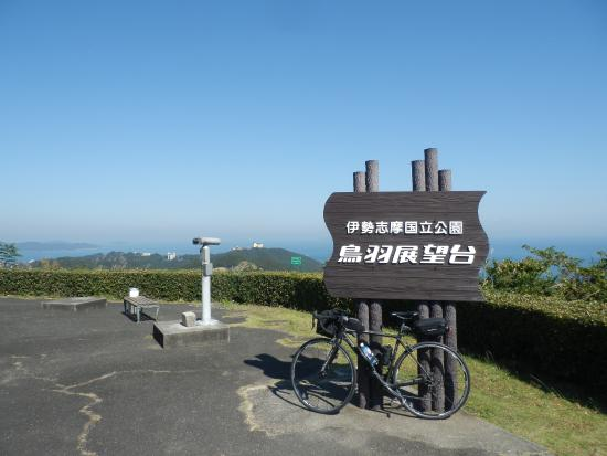 Mie Prefecture Picture