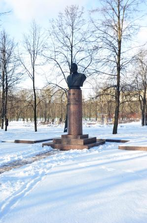 Bust of A.N. Kosygin