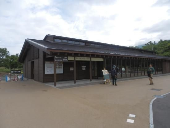 Shiretoko Goko Park Service Center