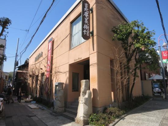 Kamakura Kitchoan Museum