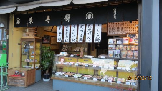 Master confectioner Toji mochi
