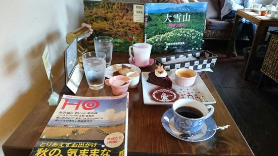 Tsukimiso Coffee Shop