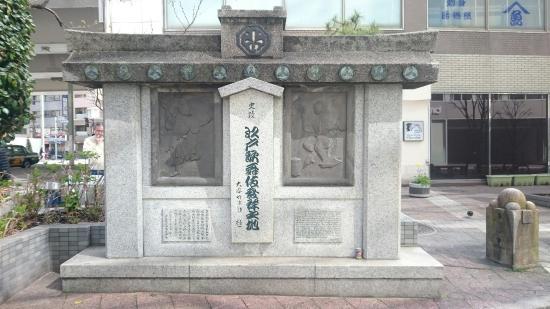Edo Kabuki Hassho no Chi