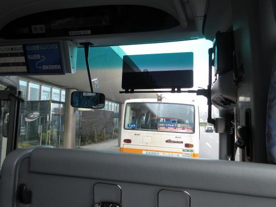 Iyo Railway - Bus