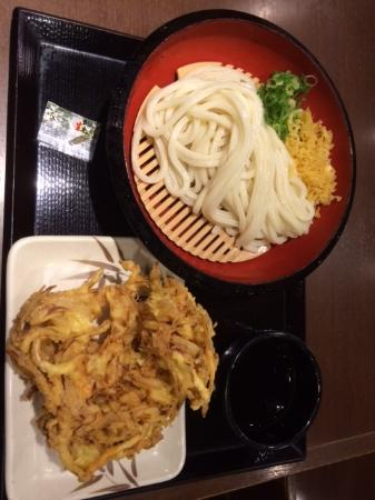 Marugame Seimen Sendai Izumi