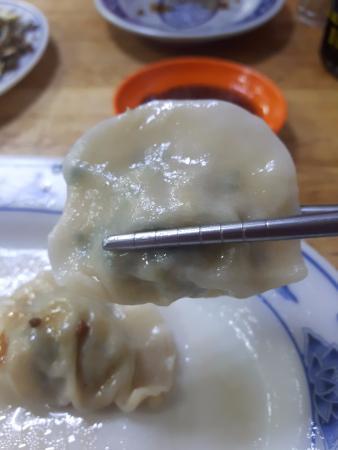 Chun Xing Dumpling