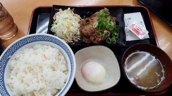 Yoshinoya Kodenmacho