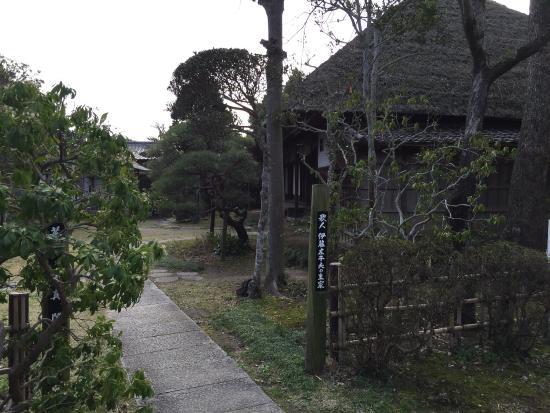 Ito Sachio's Birthplace