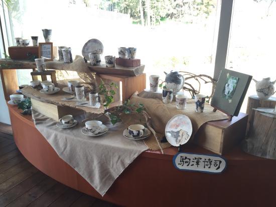 Kasama Kirara Museum