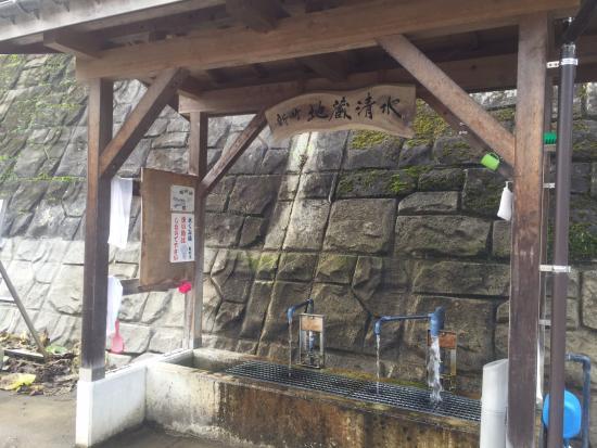 Jizo Shimizu