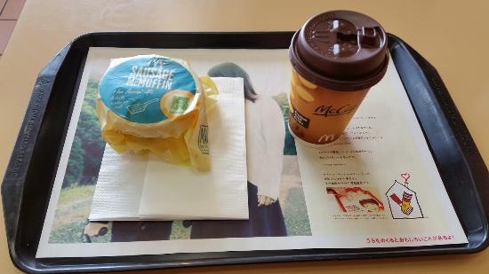 McDonald's Kuwana-Higashi Inter