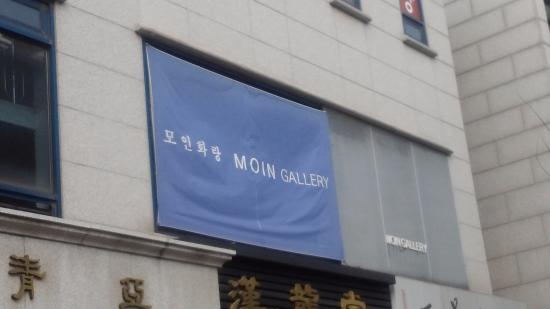 Moin Gallery