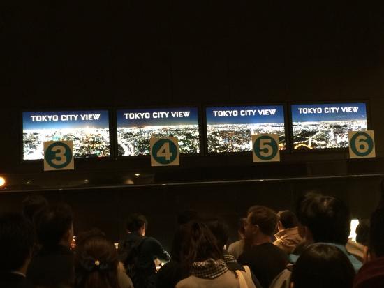 photo0.jpg: fotografía de Tokyo City View Observation Deck (Roppongihills), M...