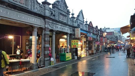 Dasi Old Town