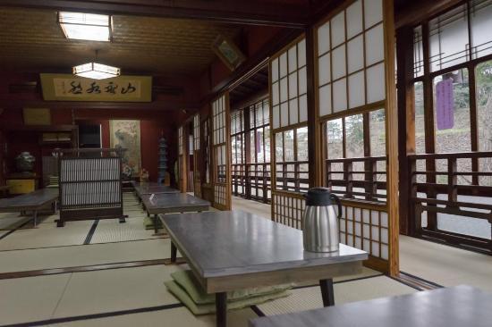 Tsutsumitei