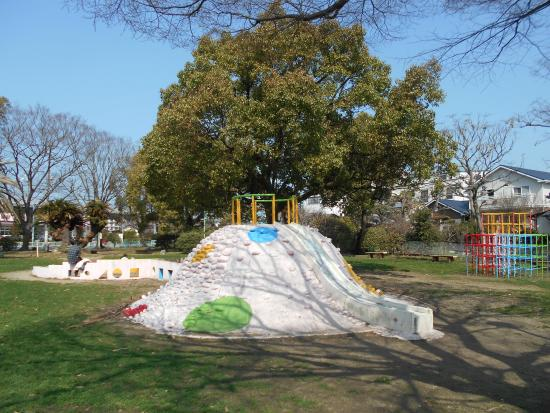 Okongawa Park