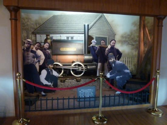 Shanghai Railway  Museum Foto