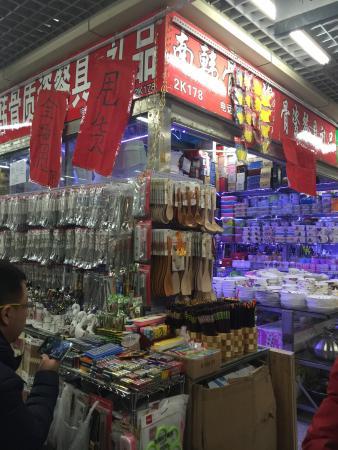 picture of wuai market shenyang tripadvisor rh tripadvisor co za