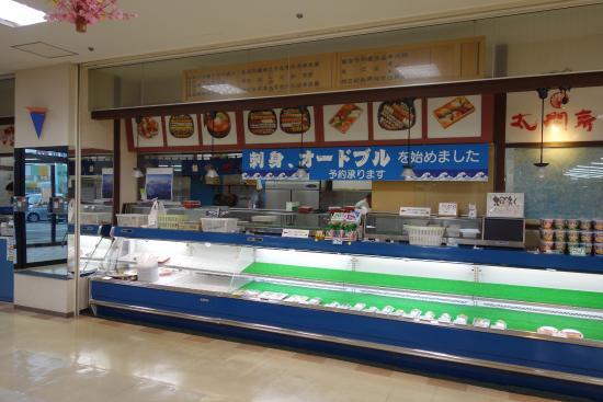 Taiko Sushi Pasco