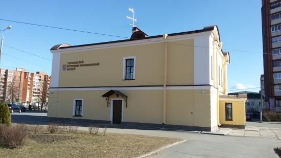‪Tosno Museum of Local Lore‬