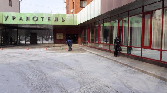 Photo of Best Eastern Ural Hotel Yekaterinburg