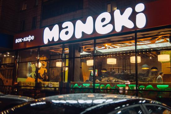 Maneki Wok-Cafe