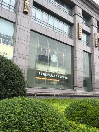 Starbucks (XuHui Yuan)