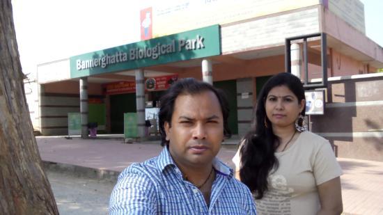 Bannerghatta National Park: Sankalp Saxena