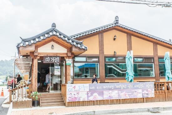 Migayeon
