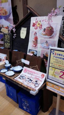 Handmade Kusabe Udon Noraya Ario Otori
