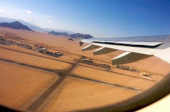 Sinaí del Sur, Egipto: Южный Синай аэропорт Шарм-Эль-Шейх