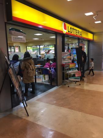 Lotteria Sapporo Factory