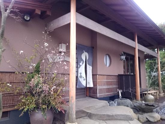 Yukiteikawashima : そば処入り口