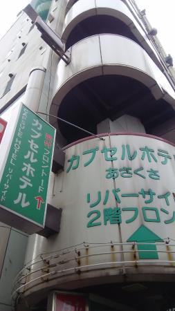 Capsule Hotel Asakusa Riverside: ホテルの外観