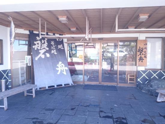 Yudokoro Banshu