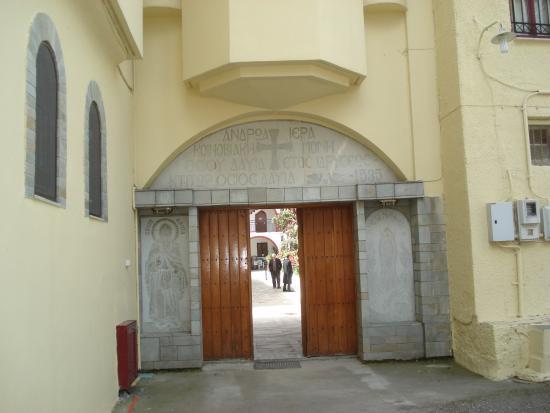 Rovies, Grecia: ΜΟΝΗ ΟΣΙΟΥ ΔΑΥΙΔ ΣΤΙΣ ΡΟΒΙΕΣ (είσοδος)