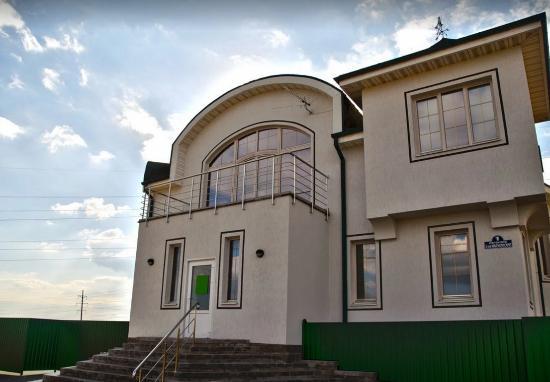 Guest House ' Modern'