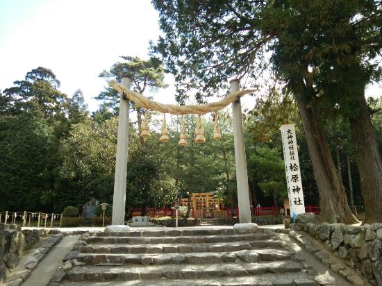‪Hibara Shrine‬