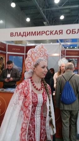 Vladimir Oblast, Rússia: Владимирская область