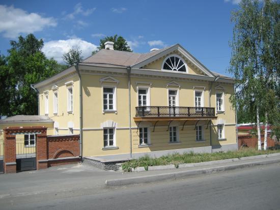 Cherepanovy's House
