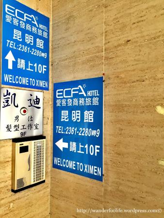 ECFA Hotel Kunming Photo