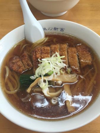 Shingu Kozuruten