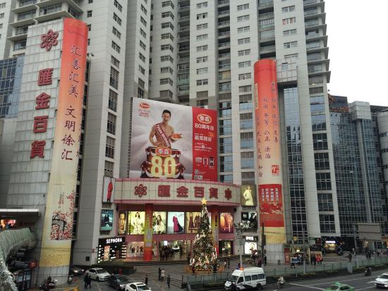 Huijin Shopping Mall(Zhao Jia bang road)